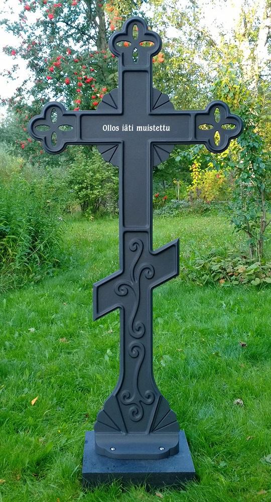Lintulan risti, iso ortodoksiristi